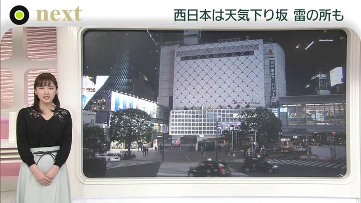 2020年05月14日河出奈都美の画像01枚目