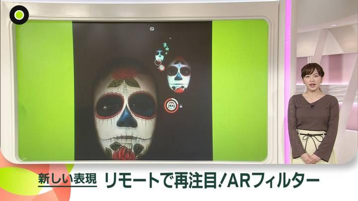 2020年05月18日河出奈都美の画像01枚目