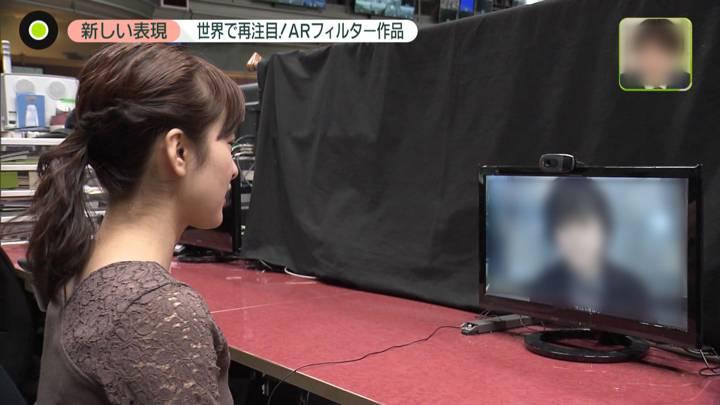 2020年05月18日河出奈都美の画像02枚目