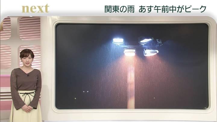 2020年05月18日河出奈都美の画像04枚目