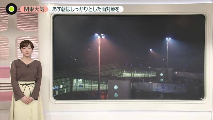 2020年05月18日河出奈都美の画像06枚目