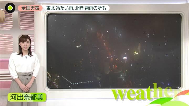 2020年05月19日河出奈都美の画像01枚目