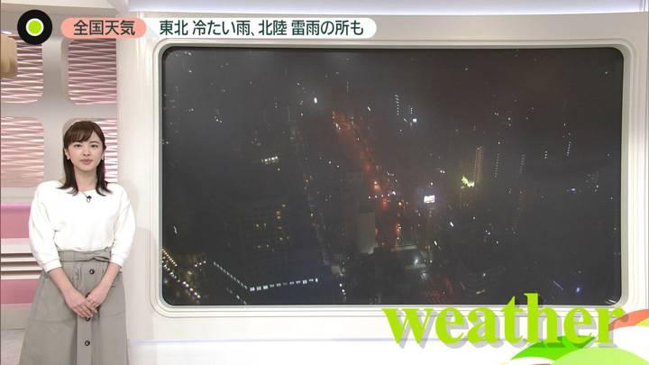 2020年05月19日河出奈都美の画像02枚目