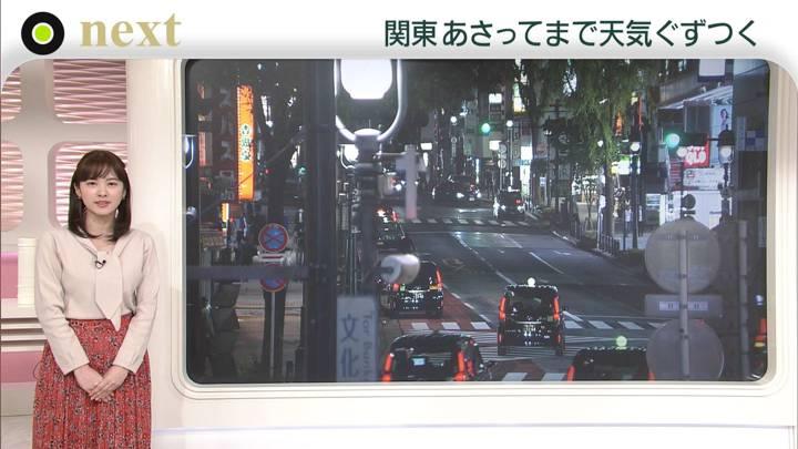 2020年05月21日河出奈都美の画像02枚目