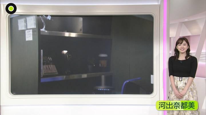 2020年05月27日河出奈都美の画像01枚目