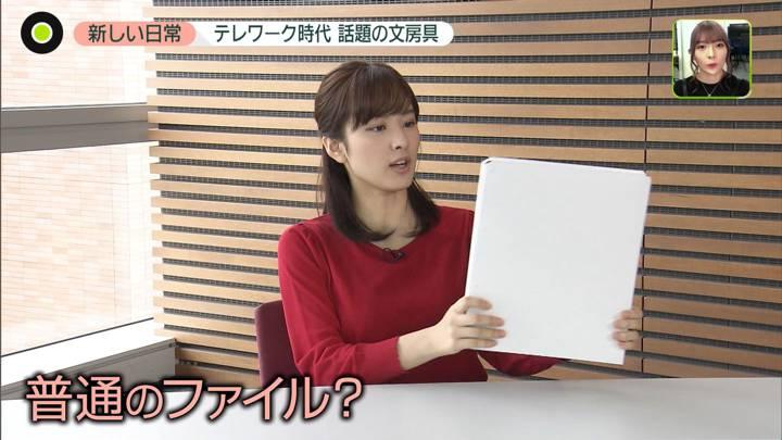 2020年05月27日河出奈都美の画像04枚目