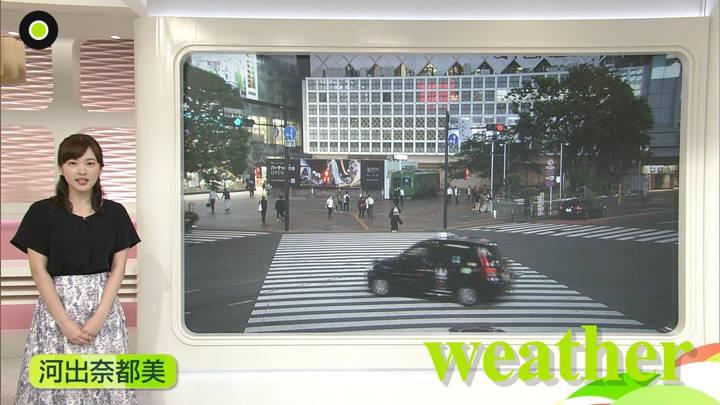 2020年06月03日河出奈都美の画像03枚目
