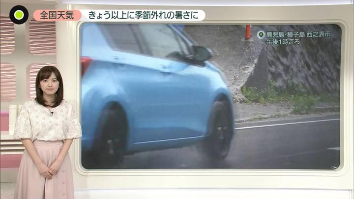 2020年06月04日河出奈都美の画像03枚目