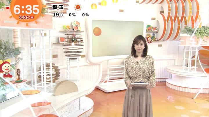 2020年03月20日久慈暁子の画像05枚目