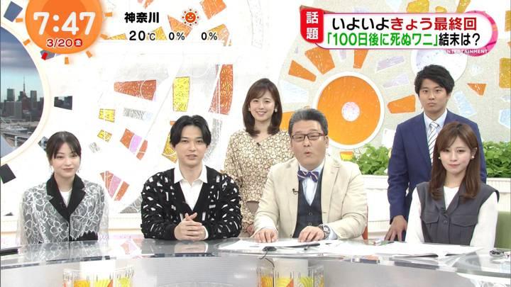 2020年03月20日久慈暁子の画像08枚目