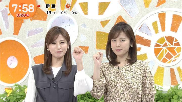 2020年03月20日久慈暁子の画像11枚目