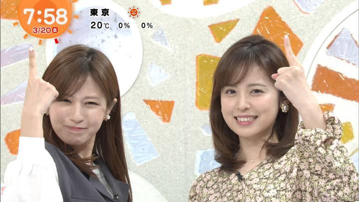 2020年03月20日久慈暁子の画像16枚目
