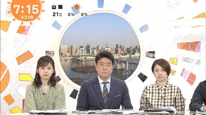 2020年03月21日久慈暁子の画像17枚目