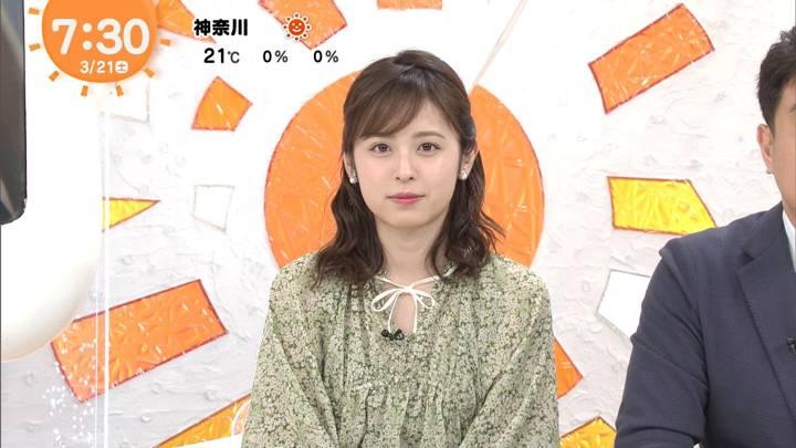 2020年03月21日久慈暁子の画像18枚目