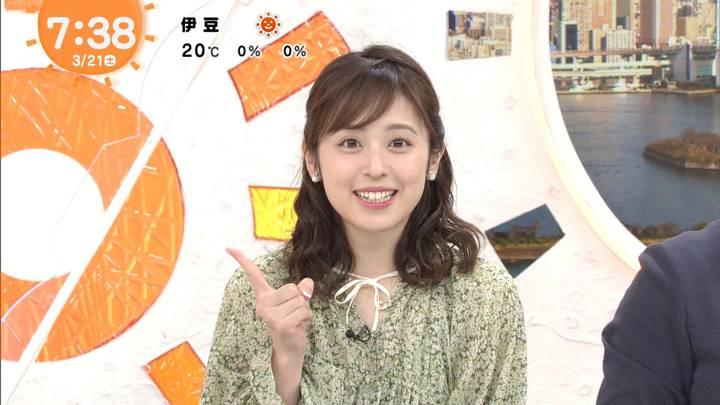 2020年03月21日久慈暁子の画像20枚目