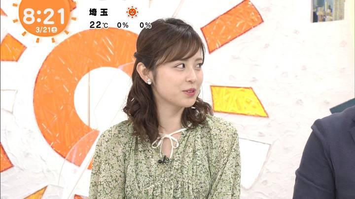 2020年03月21日久慈暁子の画像27枚目