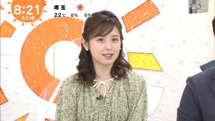 2020年03月21日久慈暁子の画像28枚目