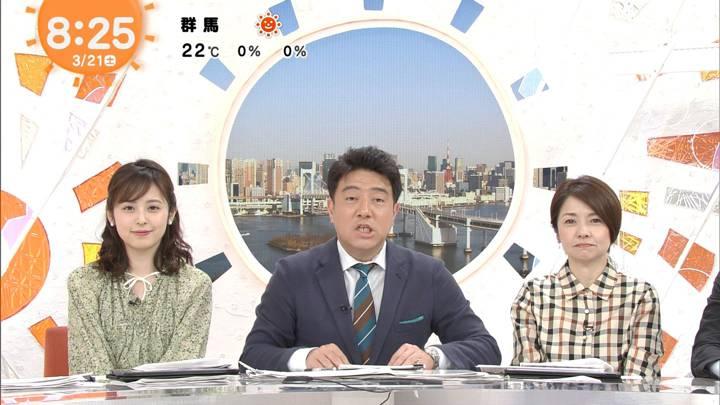 2020年03月21日久慈暁子の画像30枚目