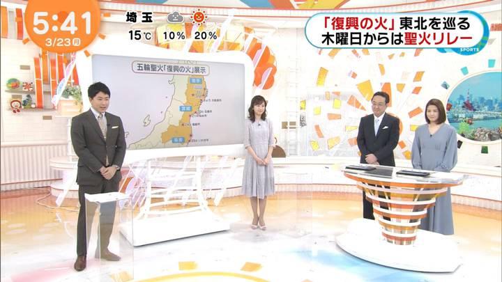 2020年03月23日久慈暁子の画像02枚目