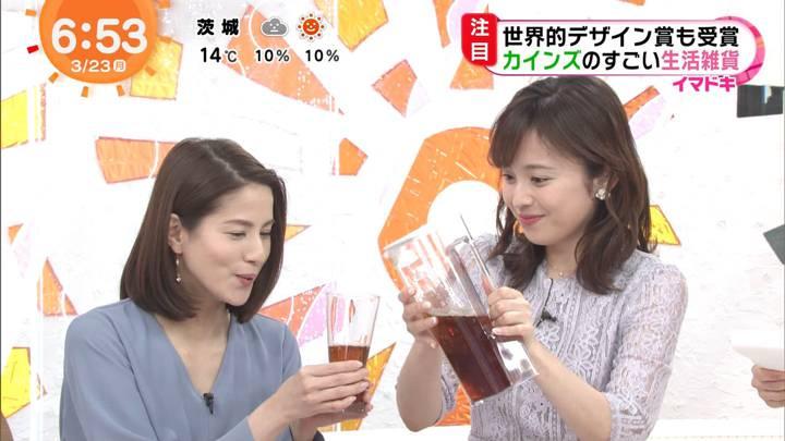 2020年03月23日久慈暁子の画像10枚目
