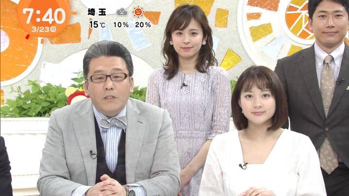 2020年03月23日久慈暁子の画像12枚目