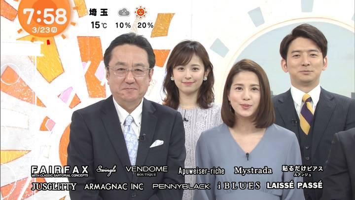 2020年03月23日久慈暁子の画像13枚目