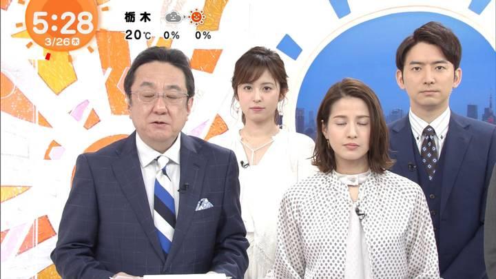 2020年03月26日久慈暁子の画像01枚目