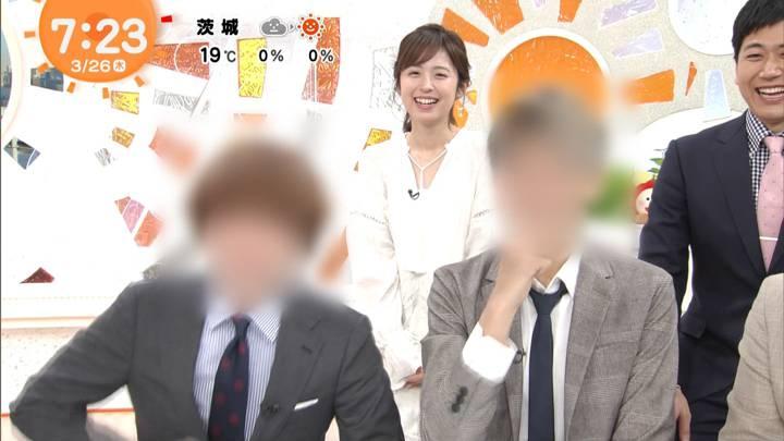 2020年03月26日久慈暁子の画像09枚目