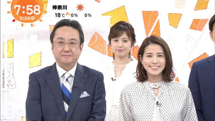 2020年03月26日久慈暁子の画像10枚目