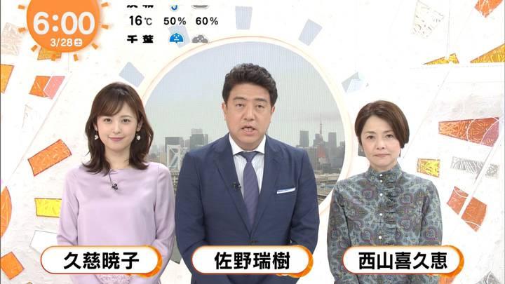 2020年03月28日久慈暁子の画像01枚目