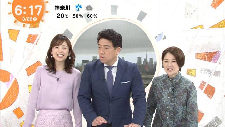 2020年03月28日久慈暁子の画像02枚目