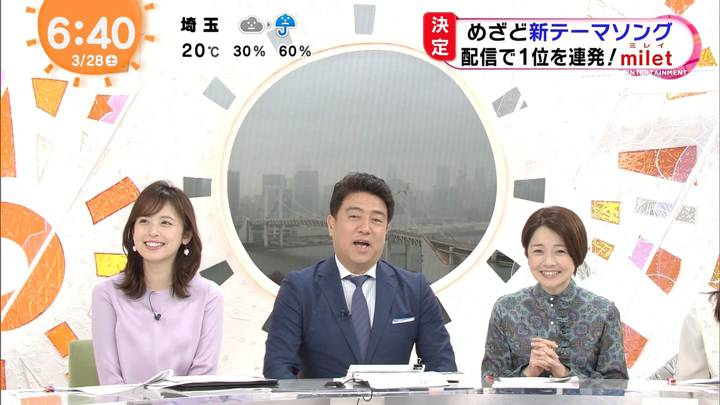 2020年03月28日久慈暁子の画像03枚目