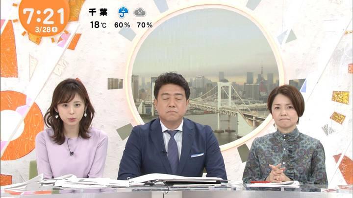 2020年03月28日久慈暁子の画像04枚目