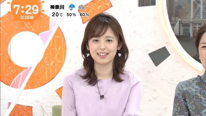 2020年03月28日久慈暁子の画像05枚目