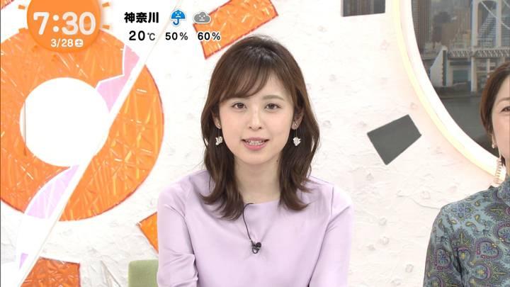2020年03月28日久慈暁子の画像06枚目