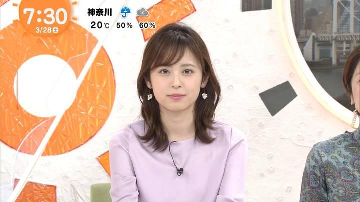 2020年03月28日久慈暁子の画像07枚目