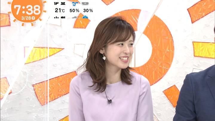2020年03月28日久慈暁子の画像08枚目