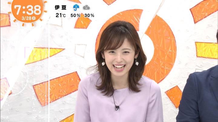 2020年03月28日久慈暁子の画像09枚目