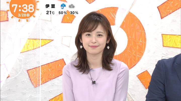 2020年03月28日久慈暁子の画像12枚目