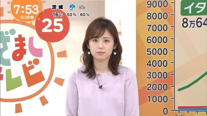 2020年03月28日久慈暁子の画像14枚目
