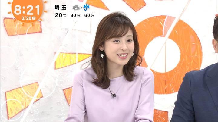 2020年03月28日久慈暁子の画像17枚目