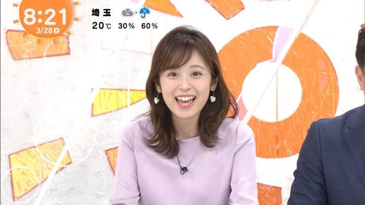 2020年03月28日久慈暁子の画像18枚目