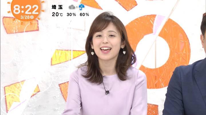 2020年03月28日久慈暁子の画像19枚目