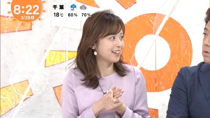 2020年03月28日久慈暁子の画像20枚目
