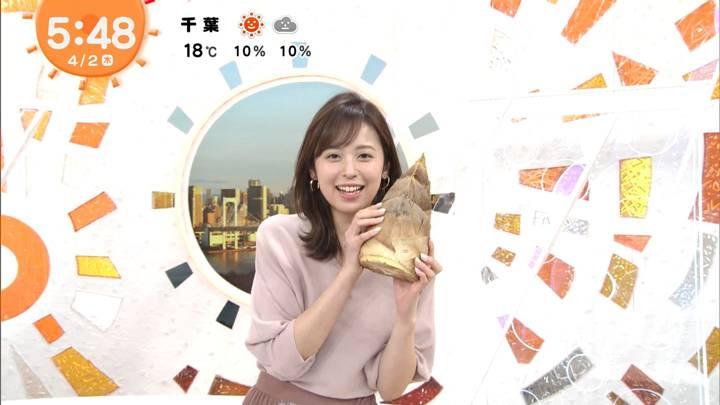 2020年04月02日久慈暁子の画像03枚目