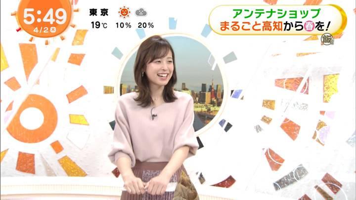 2020年04月02日久慈暁子の画像05枚目