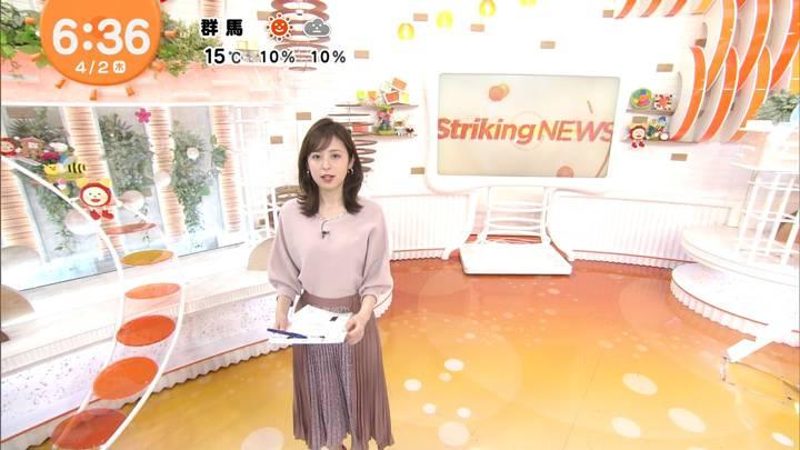 2020年04月02日久慈暁子の画像13枚目