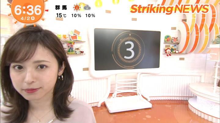 2020年04月02日久慈暁子の画像18枚目