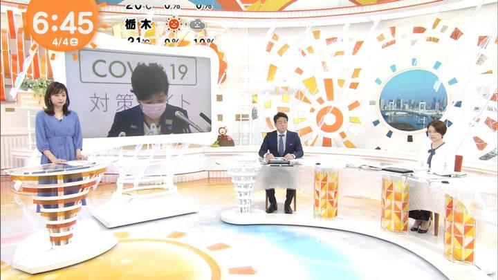 2020年04月04日久慈暁子の画像04枚目