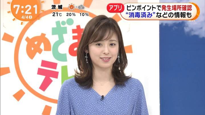 2020年04月04日久慈暁子の画像09枚目